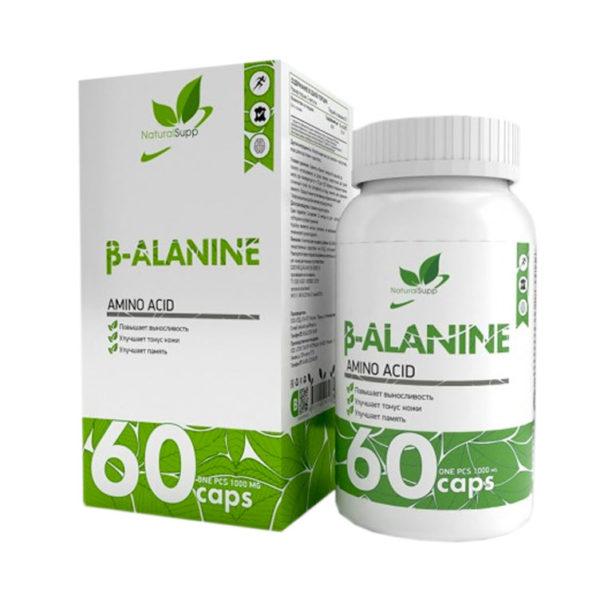 Natural Supp B-ALANINE (60caps)