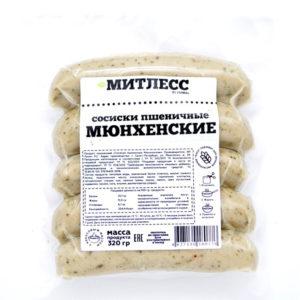 МИТЛЕСС Сосиски Мюнхенские