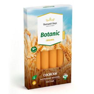 Высший вкус Сосиски Boranik original